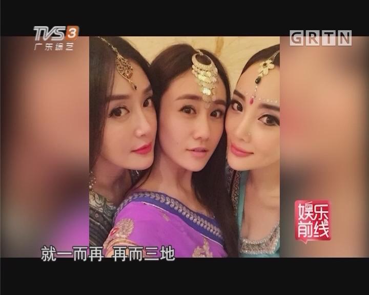 娱乐圈姐妹情很塑料 刘芸撇清与李小璐闺蜜关系
