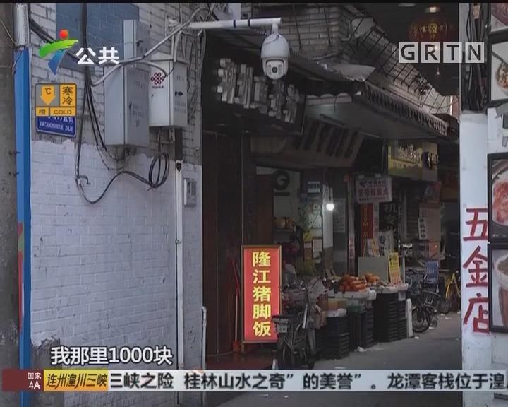 广州住建委:今年完成1.6万套保障房建设