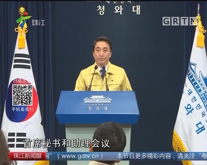 韩国密阳医院火灾致146人死伤