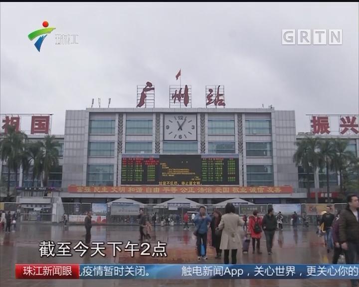 广东:大雪影响减弱 停运晚点列车减少