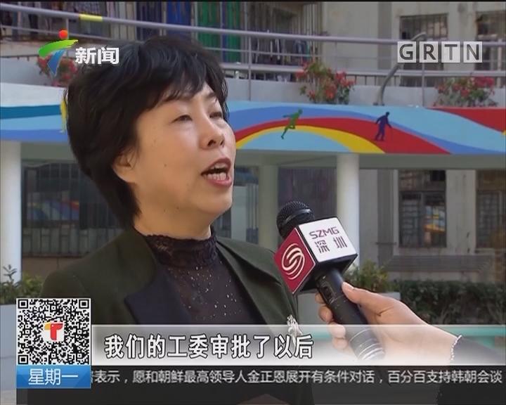 深圳:滨江社区维修改造焕然一新