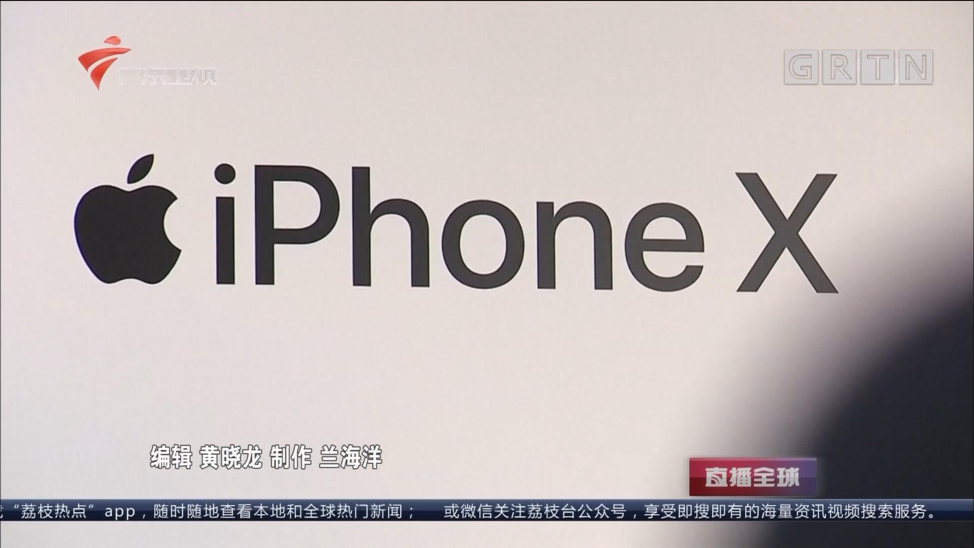 """降速旧手机 助销新手机? """"苹果""""做法引争议"""