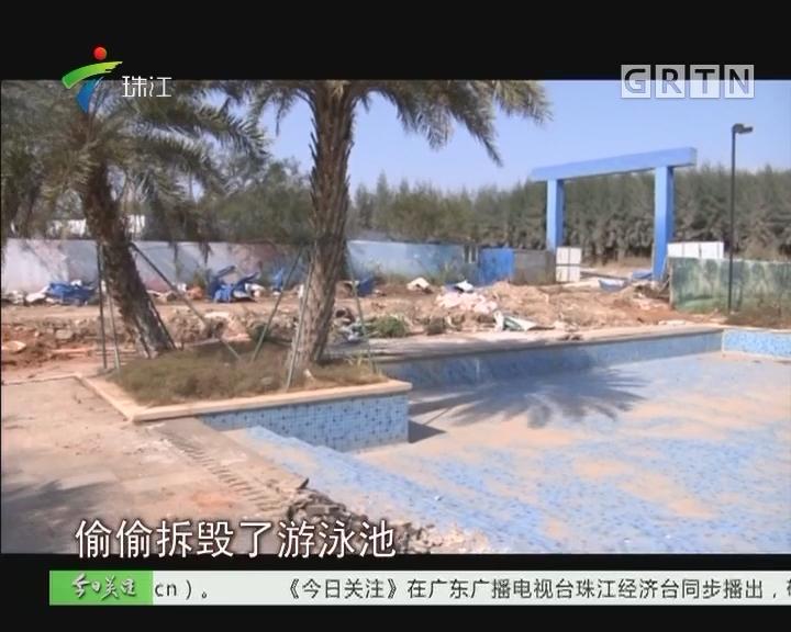 遂溪:小区拆泳池建楼房 物管:有权局部调整