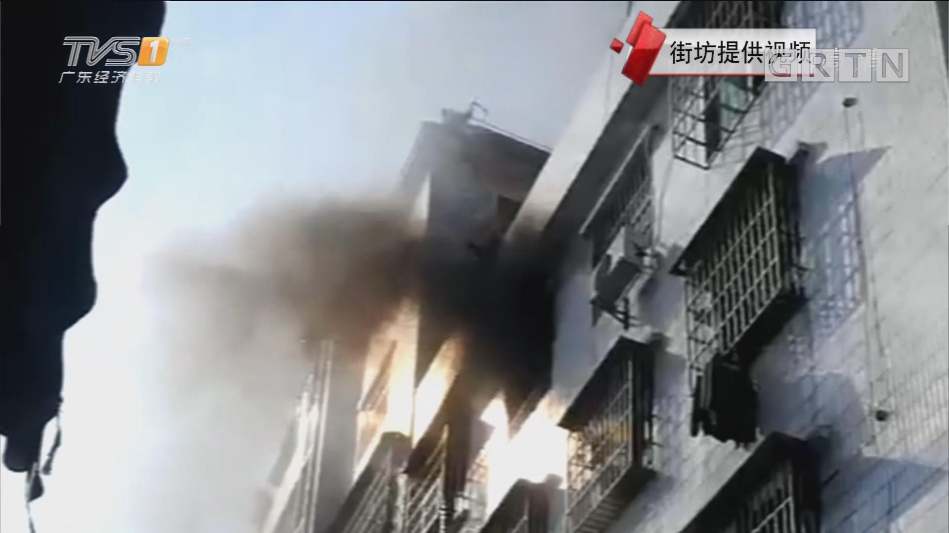 广州荔湾:出租屋浓烟滚滚 玻璃纷纷掉落