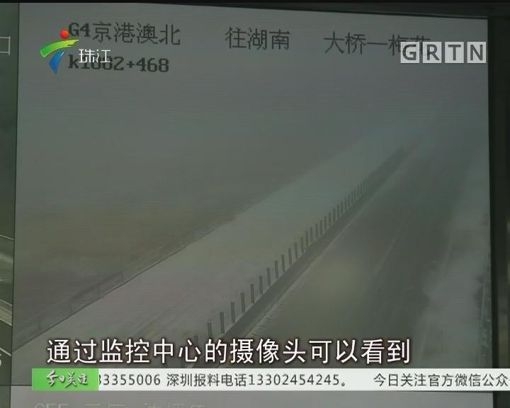 京珠北继续封闭 其他北上通道正常