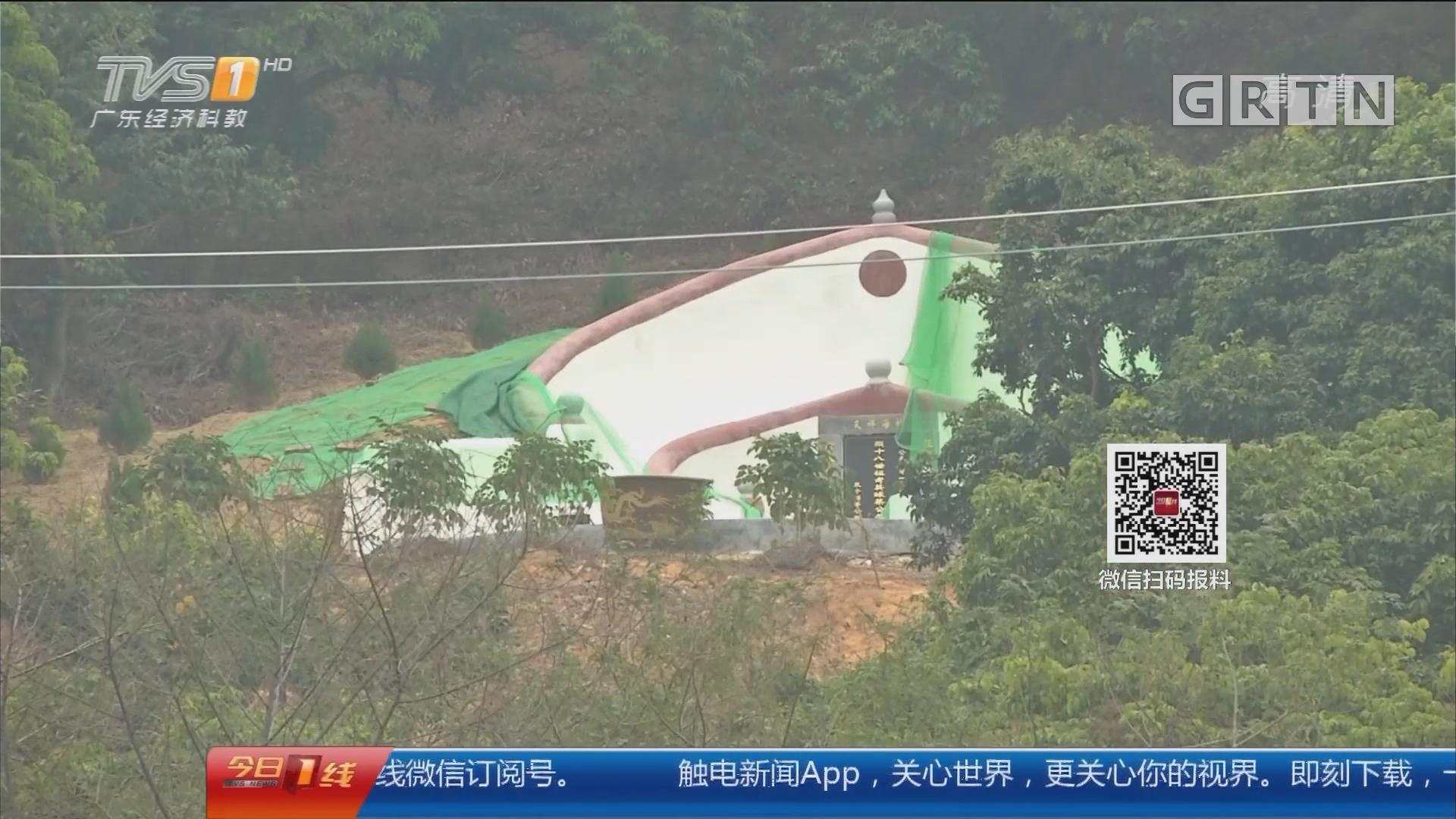 """东莞樟木头 游客爆料:森林公园现""""豪华坟墓"""""""
