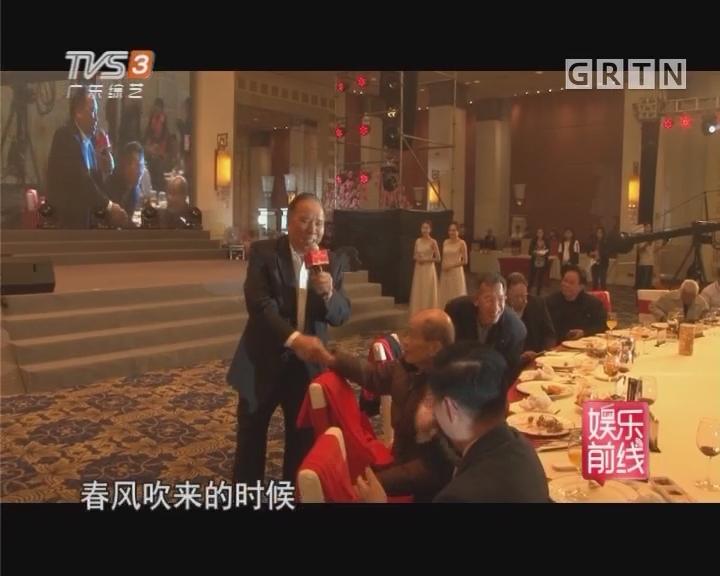 广州郁南商会成立 公益慈善做不停