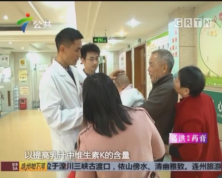 东莞:女婴突发脑疝 疑与哺乳妈妈挑食有关