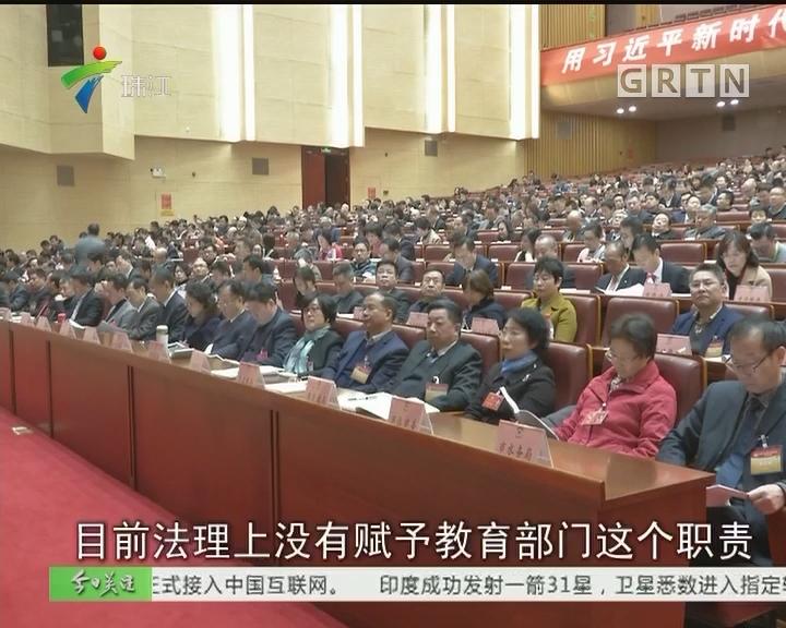 """广州两会:政协委员关注托幼服务长期""""无王管"""""""