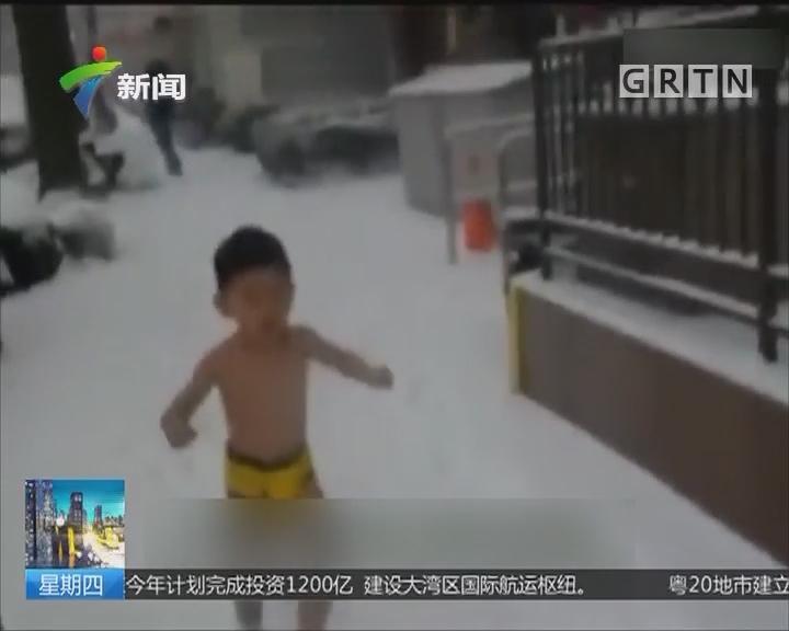 家庭教育:雪地裸训幼儿