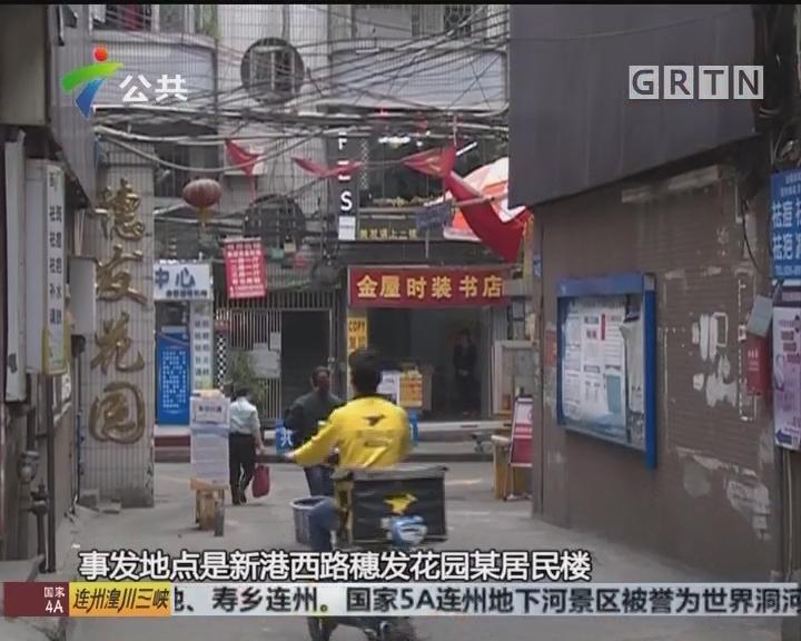 广州:失踪男孩遇害 嫌疑人已被刑拘