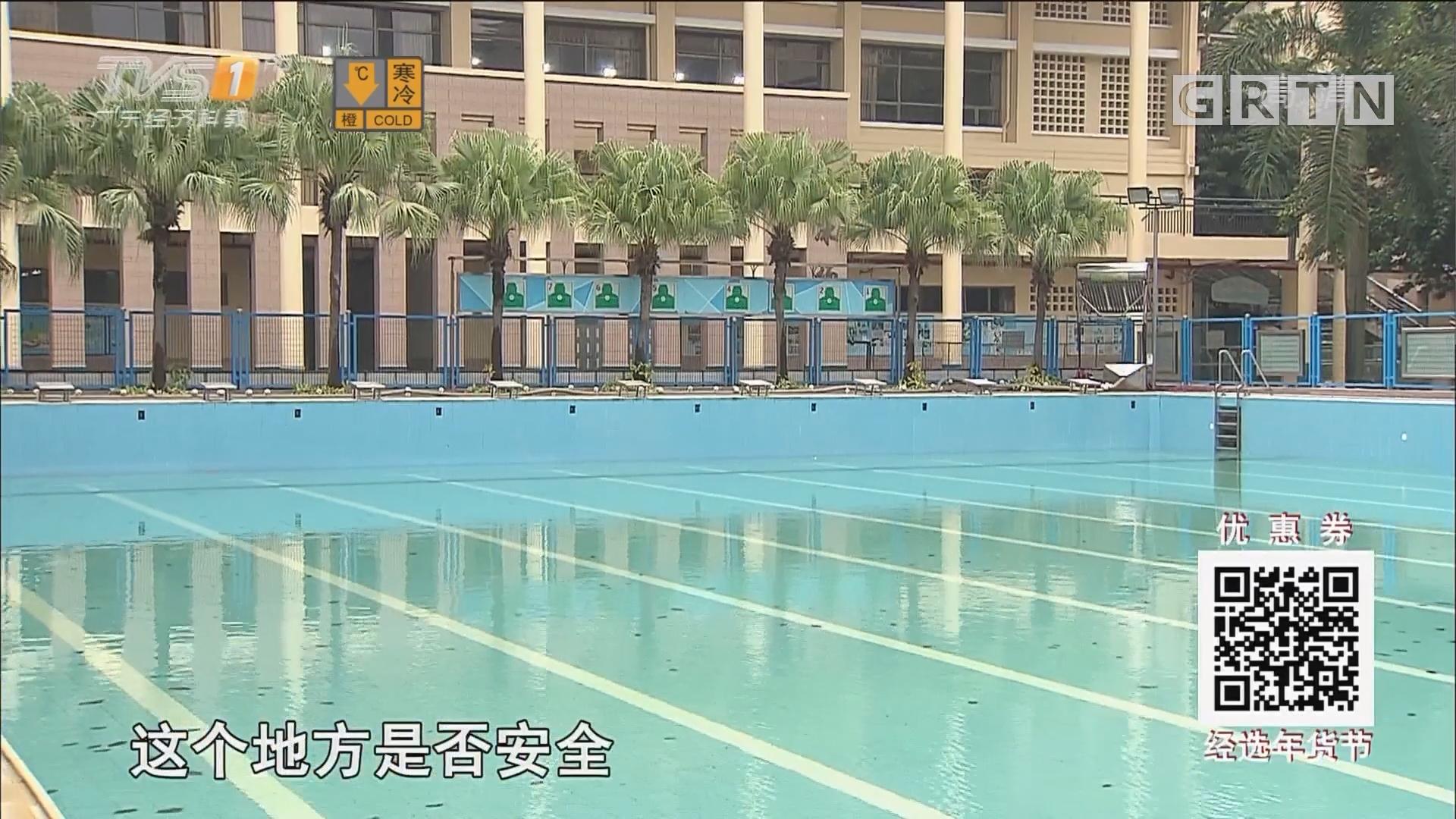 冬季出行注意:溺水是中小学生伤亡第一杀手