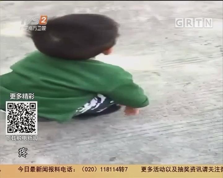 广州天河:孩子上早教摔倒 家长讨说法竟遭打?