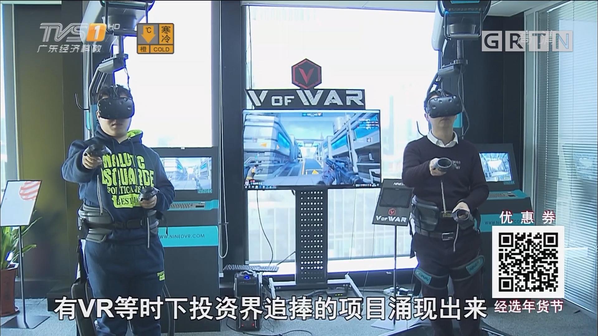 广州:天英汇国际创新创业大赛完美收官
