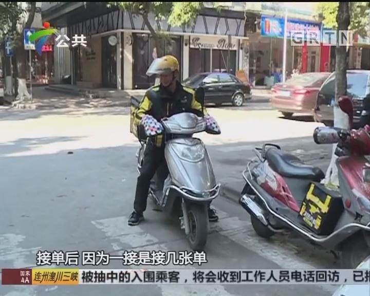 广州:疑因取消订单 外卖小哥被当众殴打