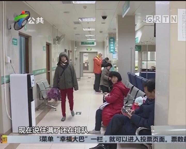 冷空气来袭 广州进入流感高发期
