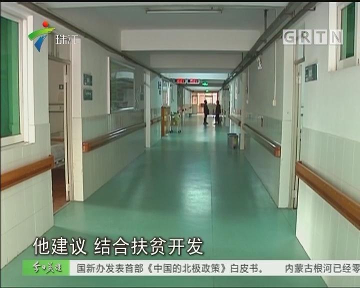 广东放开养老服务市场 实施跨部门全流程审批