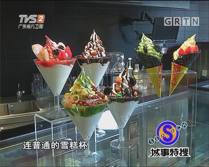 洋快餐打造未来餐厅