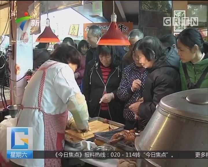 广州白云区非遗油伞美食节:各地传统美食 引爆一场味蕾狂欢