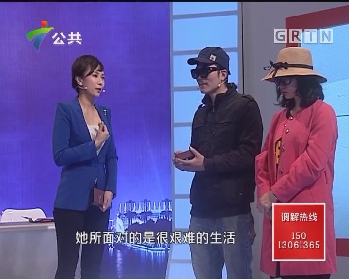 [2018-01-28]和事佬:为何你不懂我心里的苦(下)