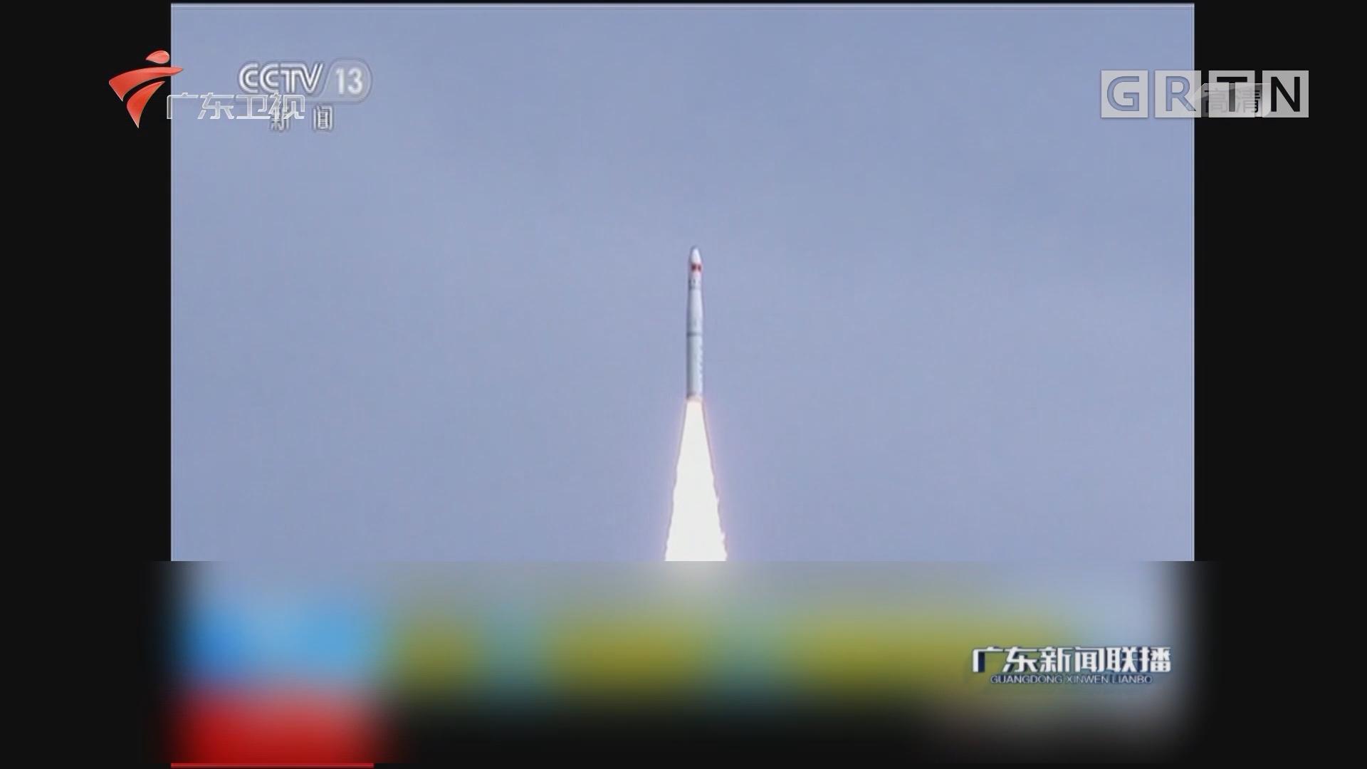 """长征十一号火箭""""一箭六星""""成功发射"""