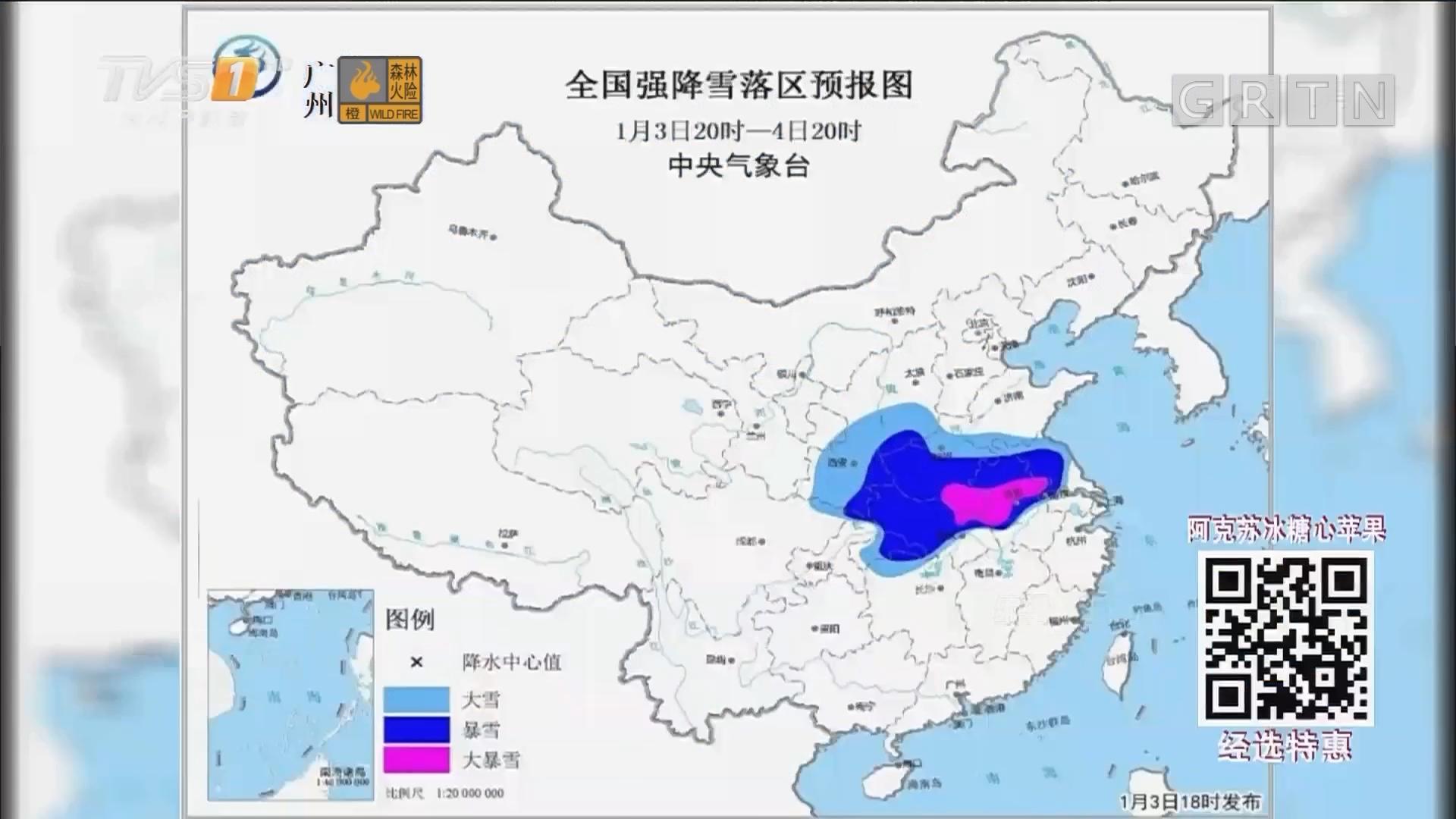 中央气象台发布暴雪橙色预警 全国多地已下暴雪