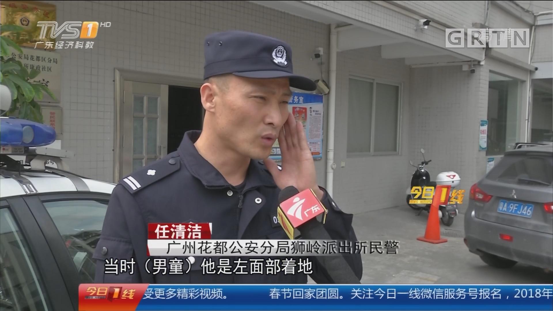 """系列专栏""""温度"""":广州 男童被卷车底 警民联手抬车救人"""