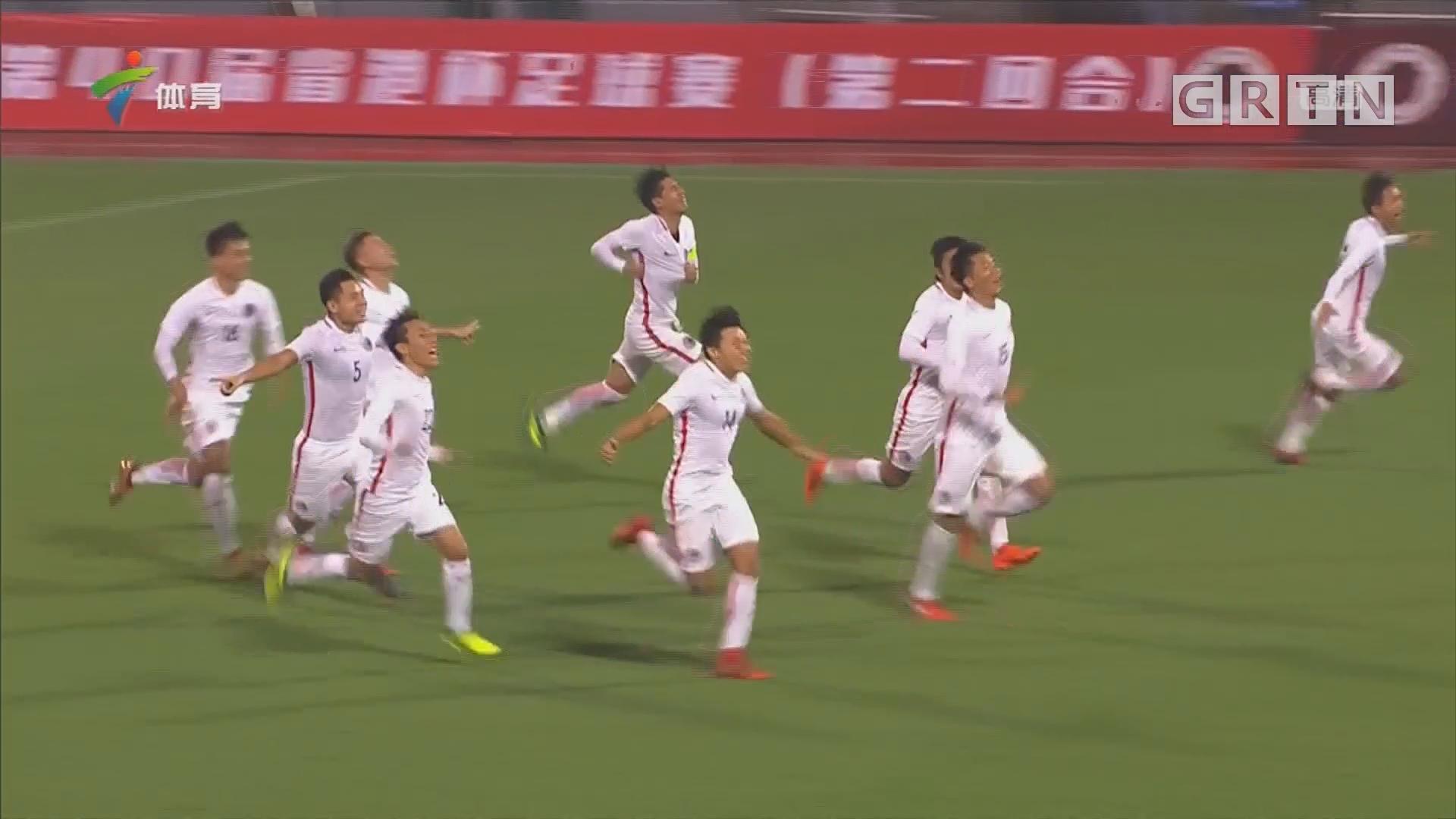 第40届省港杯 香港队战胜广东队