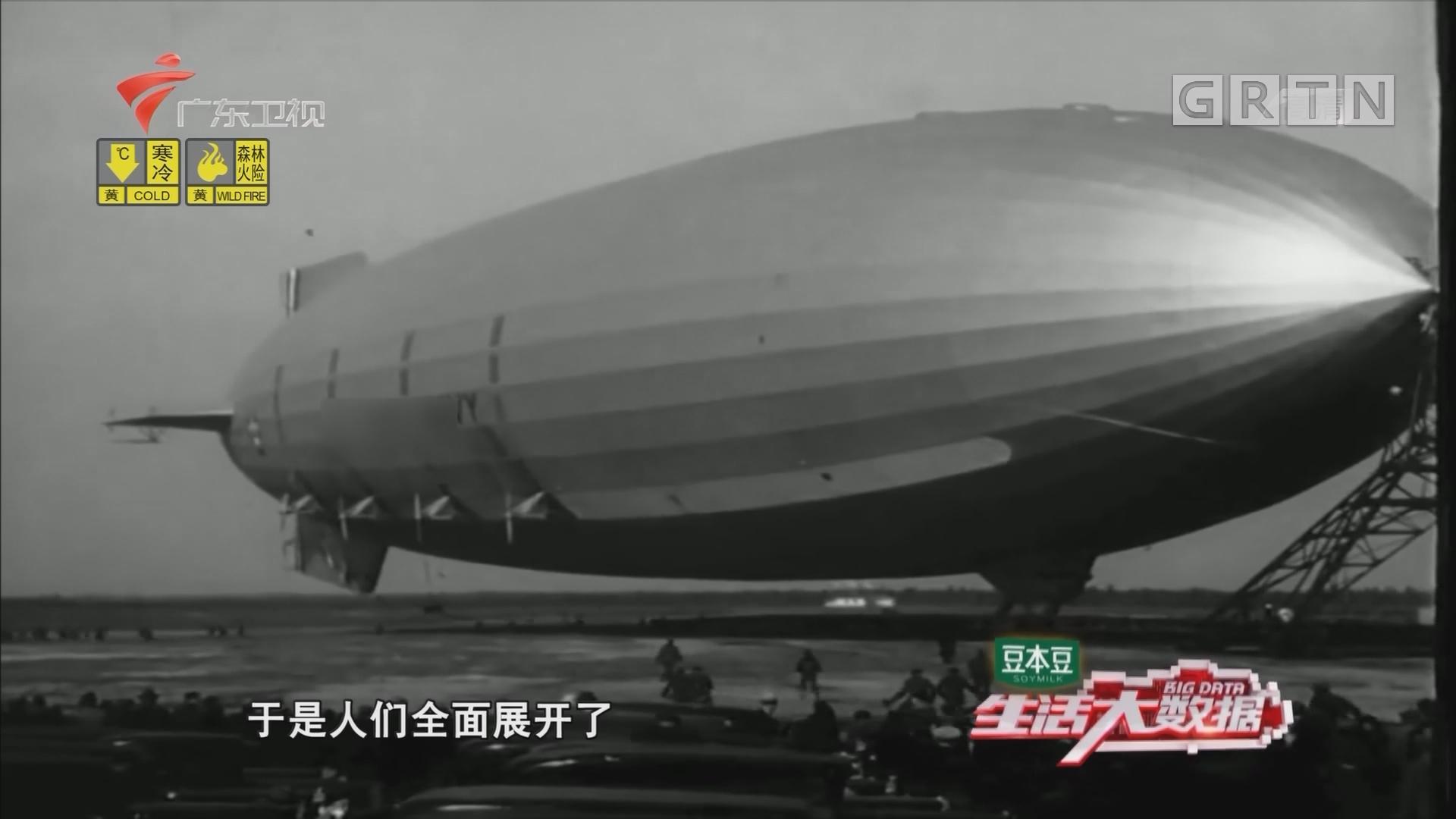 [HD][2018-01-13]生活大数据:飞机的诞生