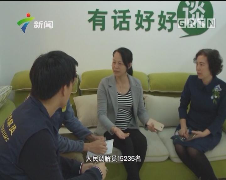 广州:着力打造新时代全国公共服务最便捷城市