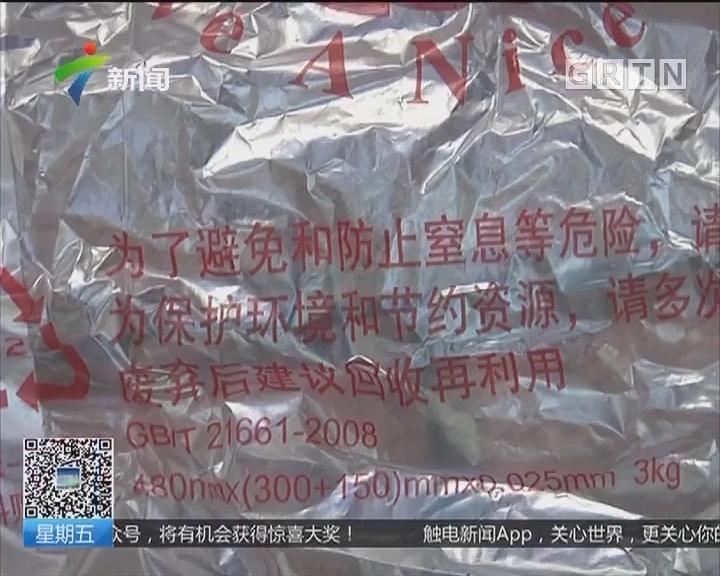 限塑令十年:广州 农贸市场:被禁超薄塑料袋免费流通