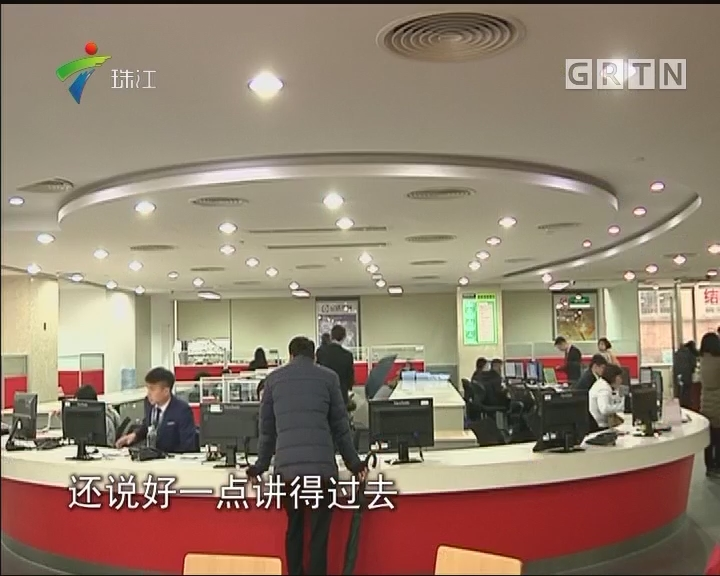广州:下月开始首套房贷款利率或上涨