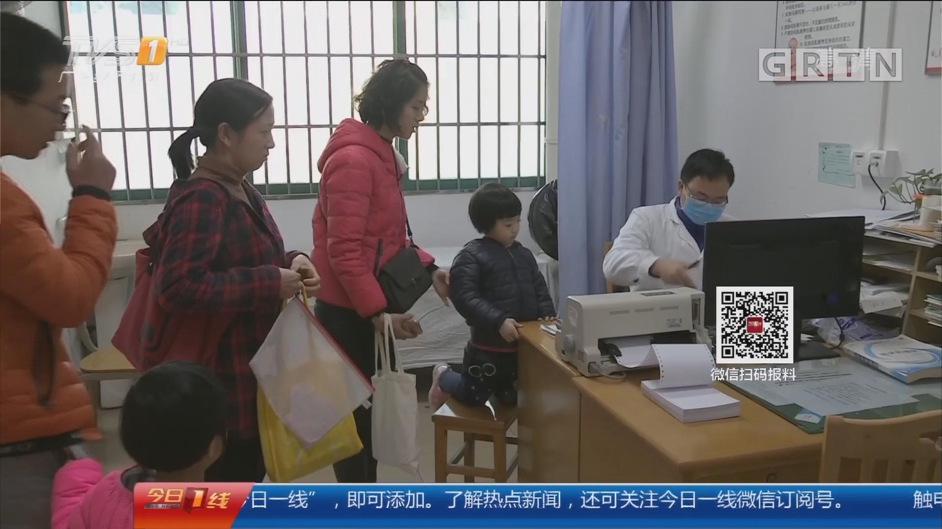 广州:儿科告急!又有医院暂停儿科门诊