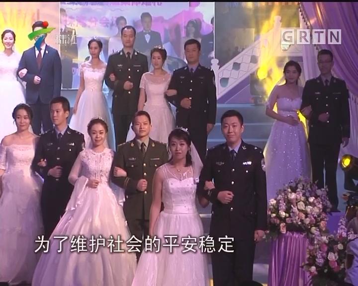 为工作延迟婚期 省公安厅为160对新人举办集体婚礼