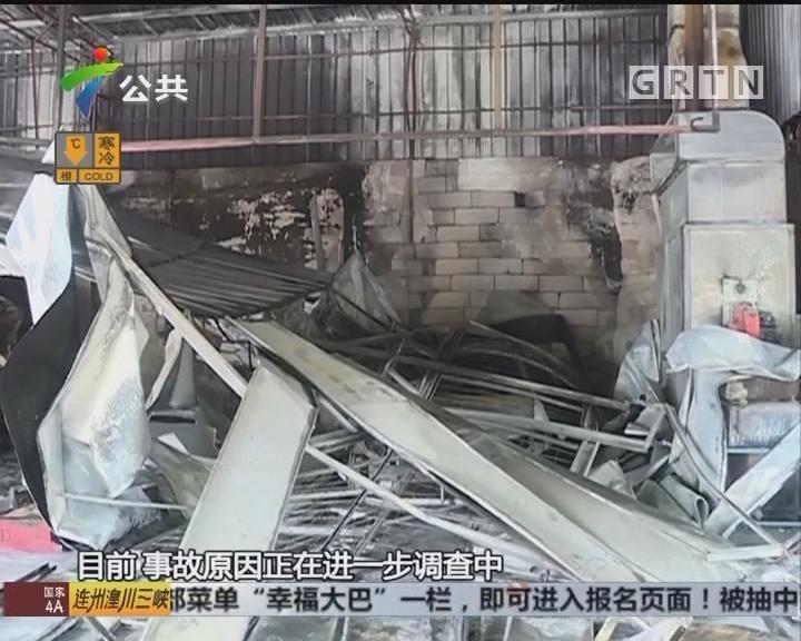东莞:汽修厂突发大火 消防紧急救援