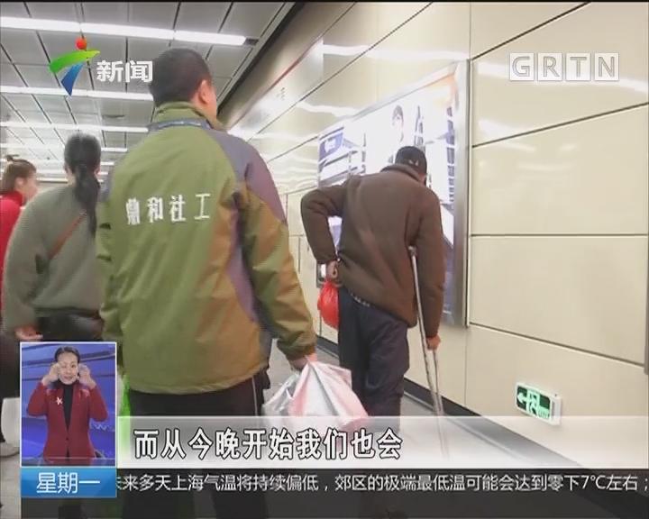 寒潮来袭民生直击:广州加强巡街救助露宿者