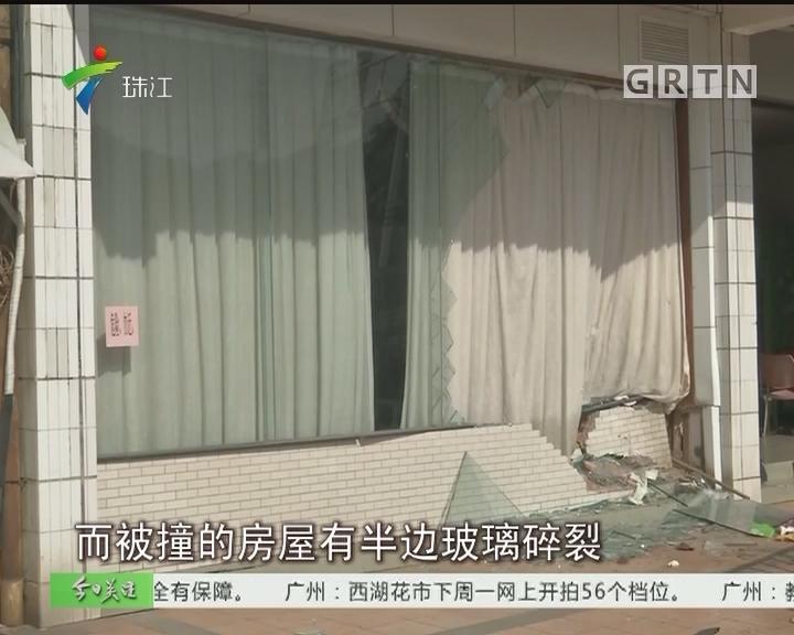 """中山:考试车""""突破重围"""" 直冲考场饭堂"""