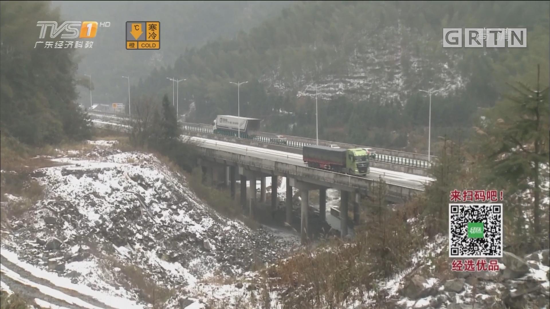 新闻现场:记者走访雪后的清远连州