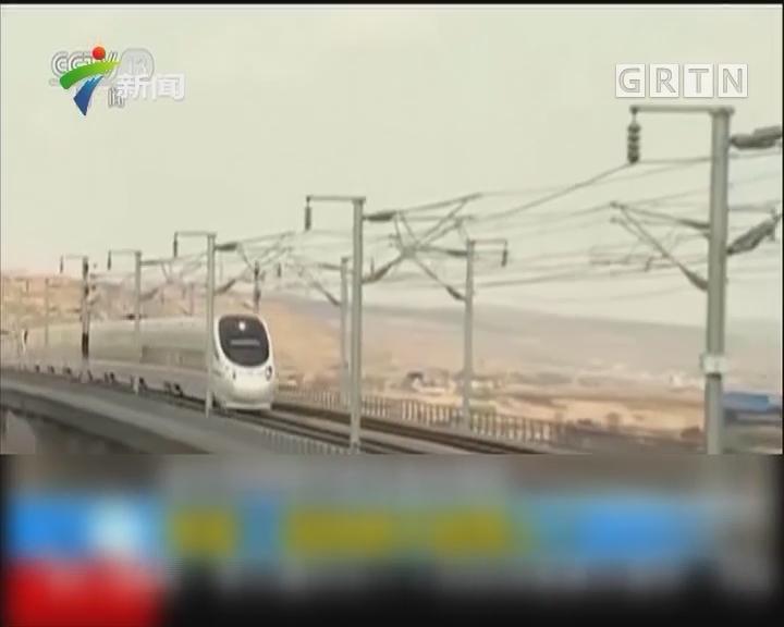 """江苏南京 要求高铁晚点发车事件再现:男子报警 要求""""高铁等一等"""""""