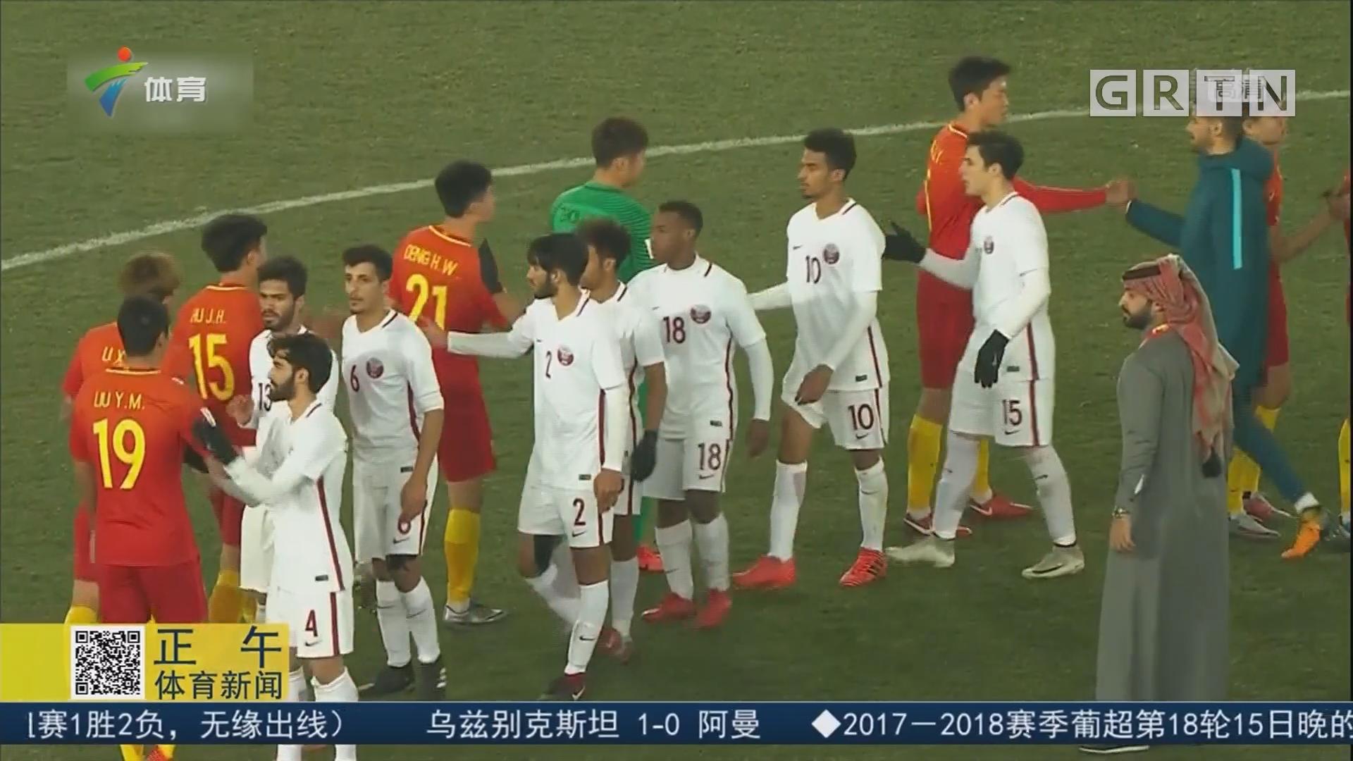 国足U23小将有待继续磨炼