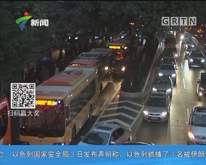 """广州:交通枢纽 的哥普遍""""挑客"""""""