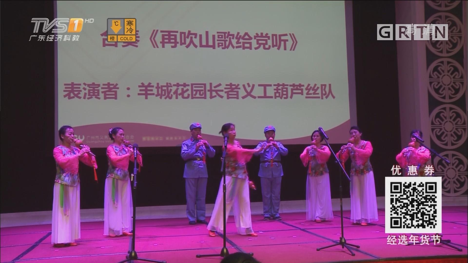 """广州:长者的快乐 与""""乐""""为伴"""