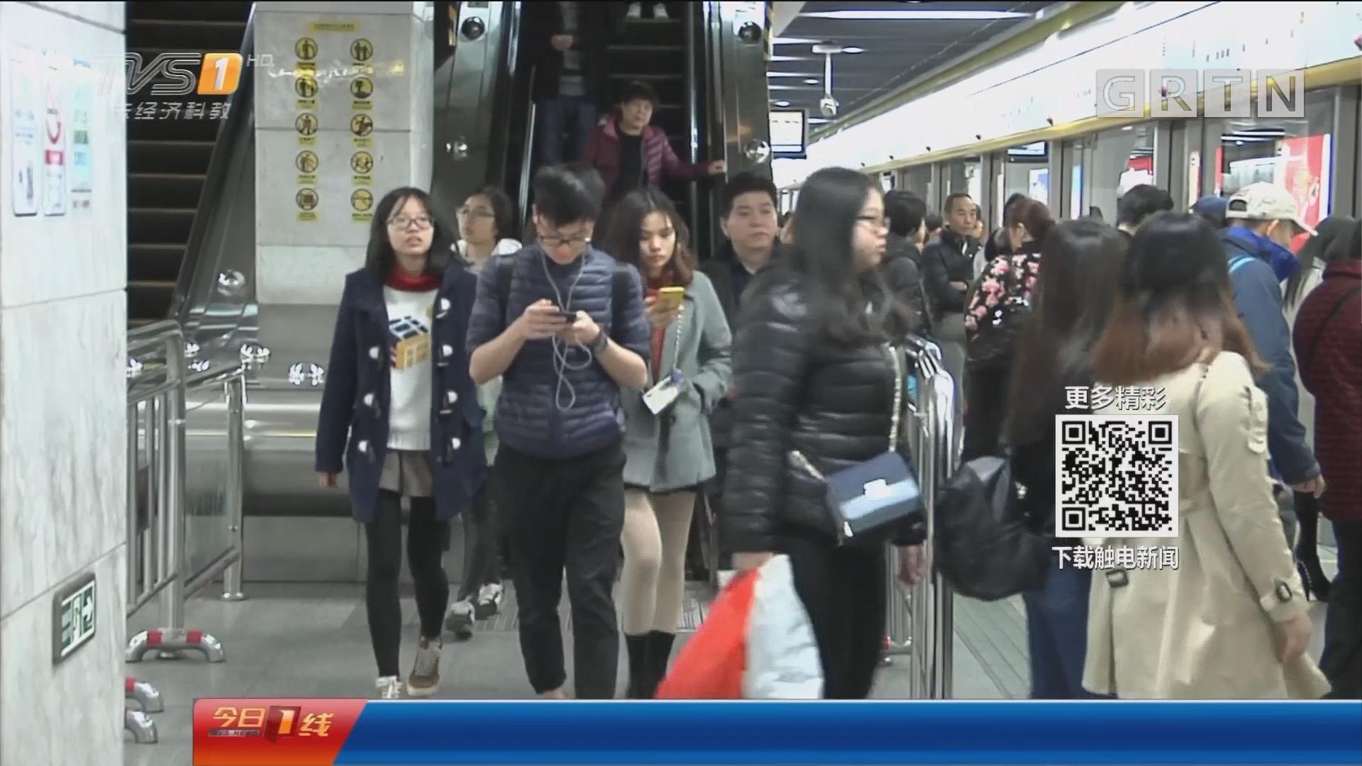 """聚焦2018广东两会:为防""""咸猪手"""" 人大代表倡设警示标识"""