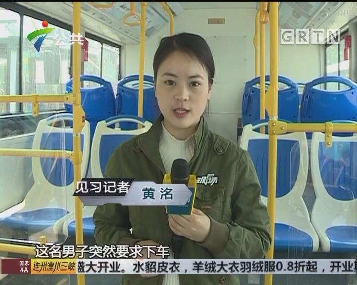 珠海:乘客强行下车未果 出手袭击司机