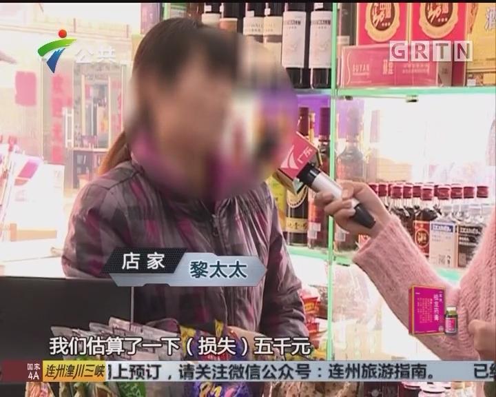 广州:男子退货不成 持刀入店破坏