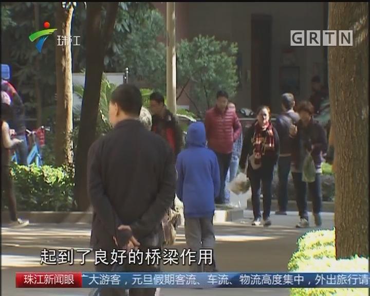 广东:拟修订物业管理条例 推动业委会成立