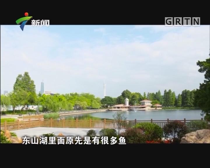 [2018-01-21]权威访谈:广东:五级河长全覆盖 精准治水显成效