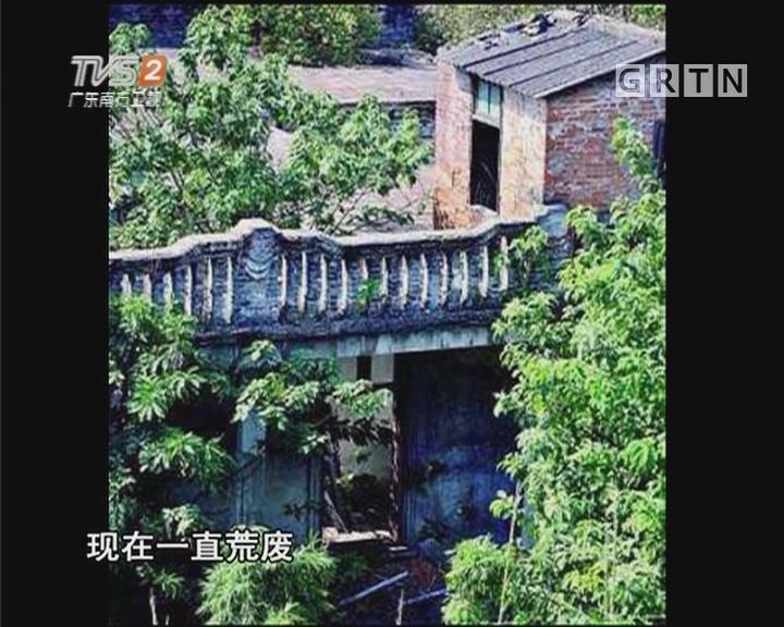民间古建筑群保护难题