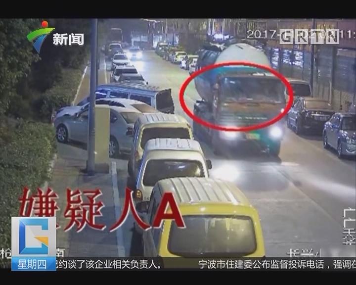 广州:槽罐车深夜向污水井偷排泥浆