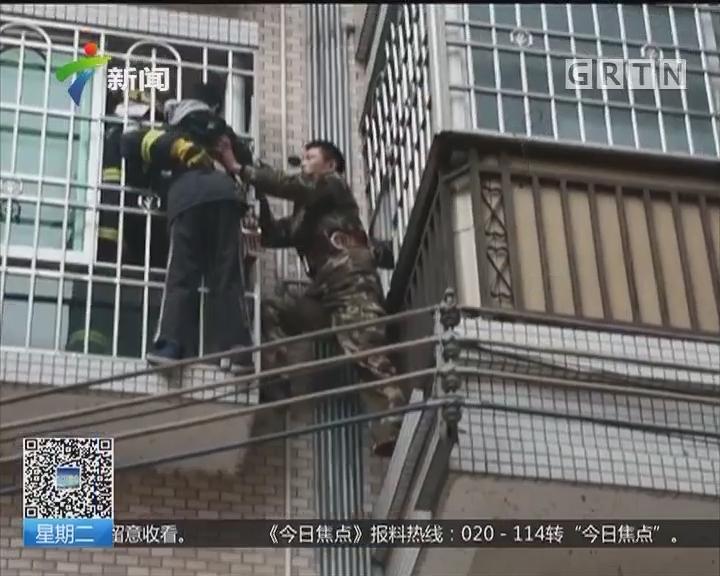 韶关乐昌:熊孩子再惹祸 爬窗出走竟被困阳台